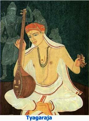 త్యాగరాజు (1650-1750)