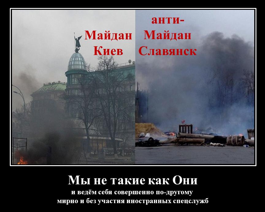 http://malevichart2.blogspot.com/2014/04/14-2014.html