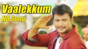 Ambareesha – Vaalekkum Full Song Video – Darshan Thoogudeep, Rachita Ram, Priyamani, Dr Ambarish