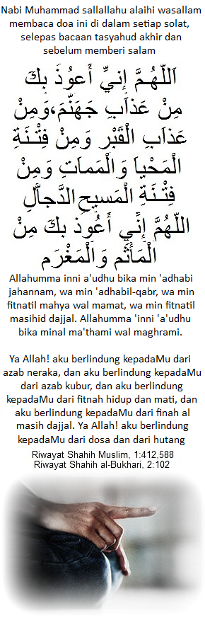 Doa Pelindungan daripada Fitnah