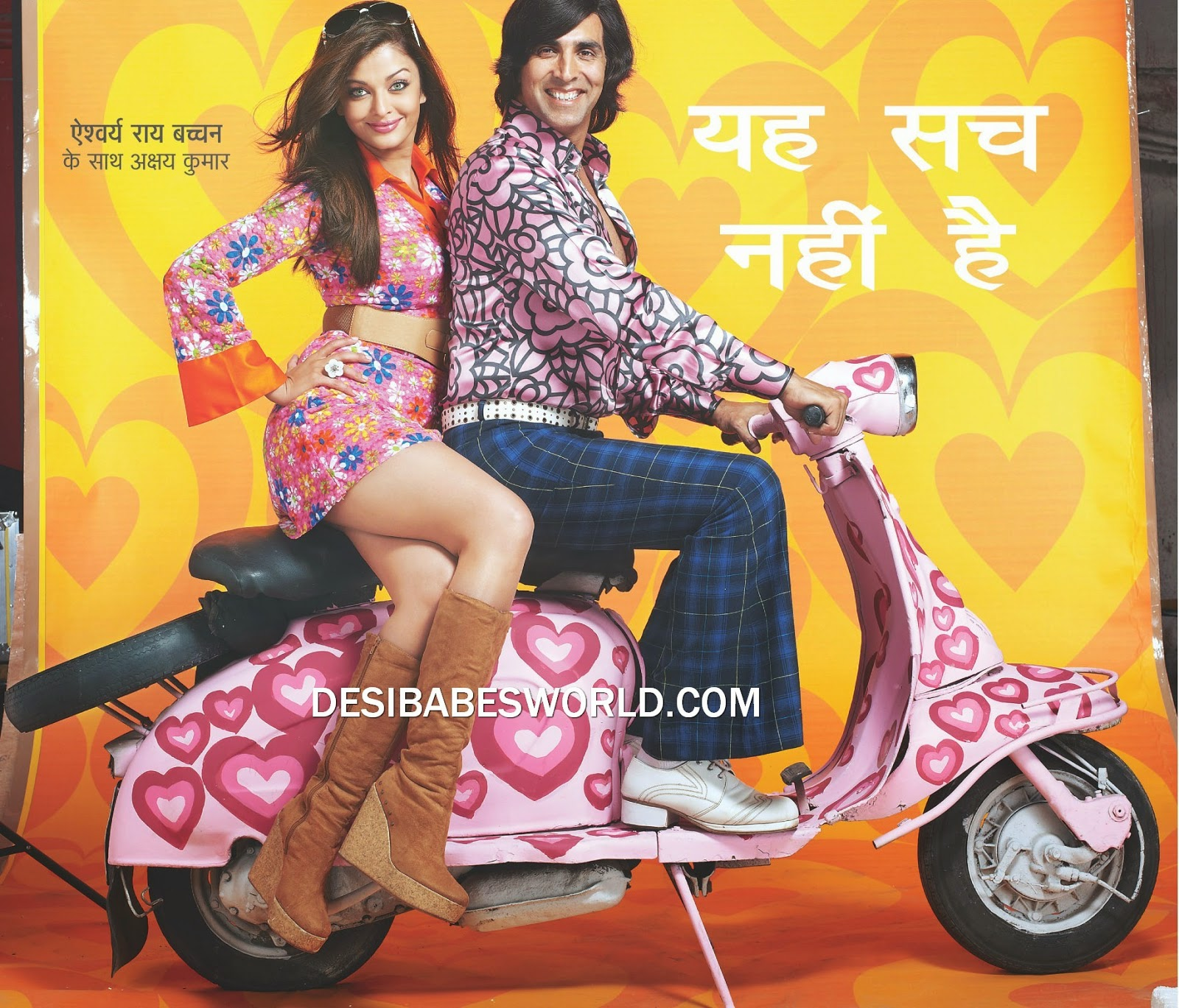 AIshwarya Rai Silky Legs SHow