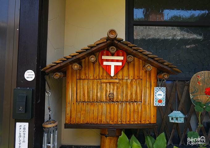 Boîte aux lettre à Okawachiyama, Saga, Kyushu