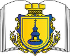ДВНЗ Переяслав-Хмельницький педагогічний університет