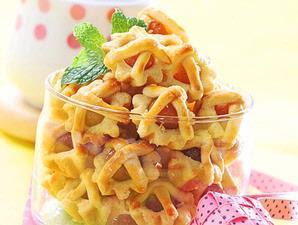 Resep Kue Nastar Keranjang