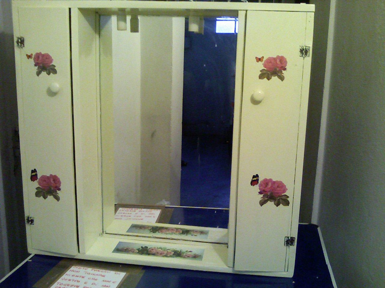 Artigianato artistico al femminile mobili al decoupage in - Cerco mobile bagno ...