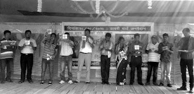 Pranay Gurung music album Padarpan