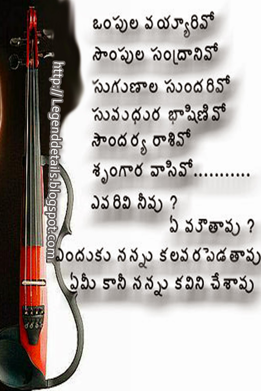 beautiful love poetry in telugu with images legendary quotes