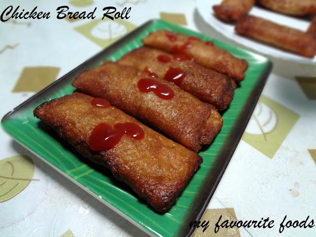 Chicken bread roll