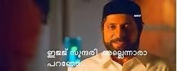 ijj sundari allannu aara paranje -  Sreenivasan