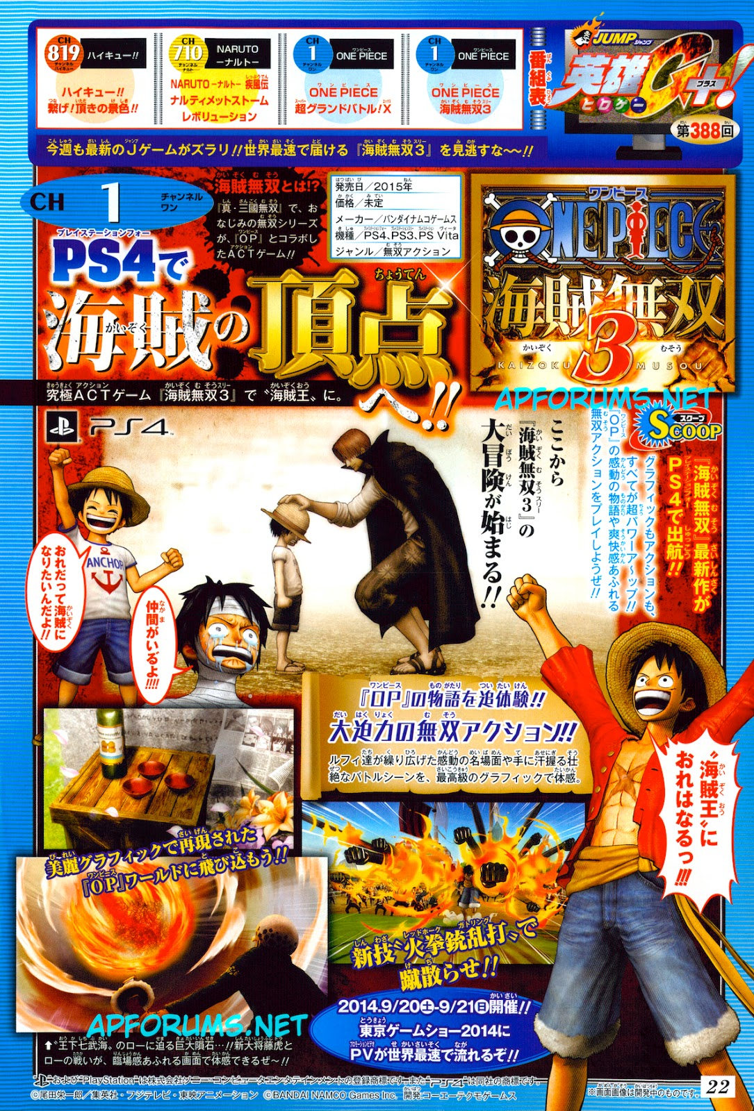 Actu Jeux Video, Bandai Namco, Jeux Video, One Piece : Pirate Warriors 3,