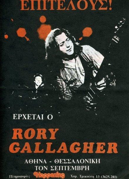 Rory Gallagher - Τα ντοκουμέντα!  %25CE%25B1%25CF%2586%25CE%25AF%25CF%2583%25CE%25B1