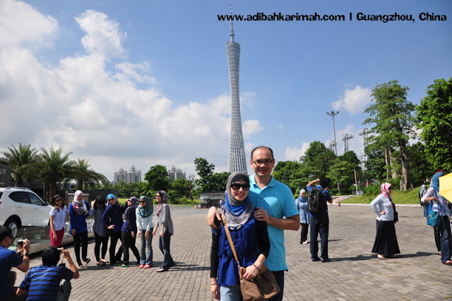 Sneak Preview free holiday to Guangzhou for premium beuatiful top agent from green leaders group picture infront of tower