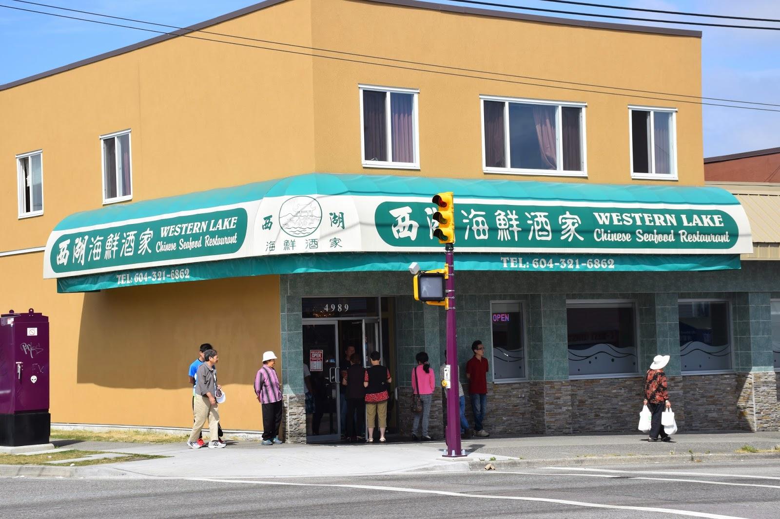 Vancity Noms: Dim Sum @ Western Lake Seafood Restaurant