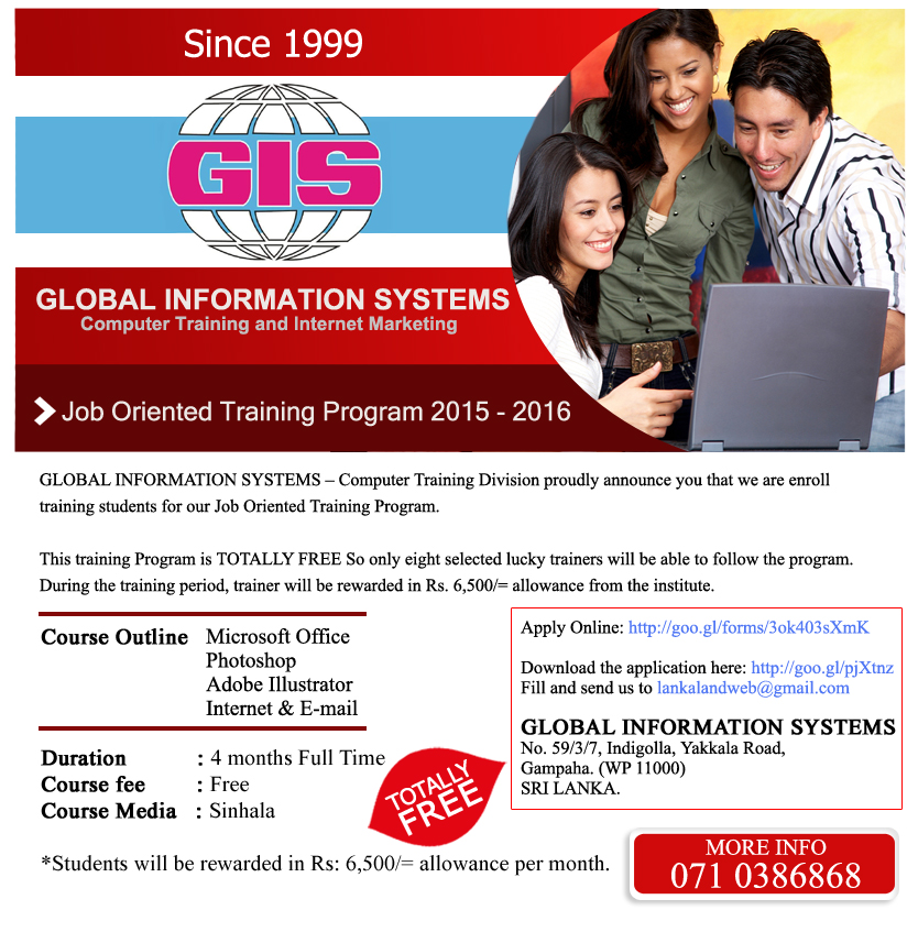 global information systems Learn about working at global information systems llc join linkedin today for free see who you know at global information systems llc, leverage your professional network, and get hired.