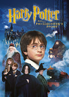 http://www.amazon.co.uk/Harry-Potter-Philosophers-Stone-DVD/dp/B00288A1MY/ref=sr_1_6?s=dvd&ie=UTF8&qid=1386024426&sr=1-6&keywords=harry+potter