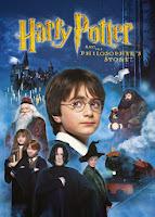 http://www.amazon.co.uk/Harry-Potter-Philosophers-Stone-DVD/dp/B00288A1MY/ref=sr_1_6?s=dvd&ie=UTF8&qid=1386024426&sr=1-6&keywords=harry+potter