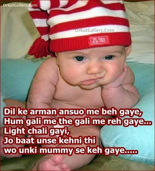 DIl KE ARMAAN SHAYARI ~ Hindi Shayari - Love Shayari, Bewafa Shayari ...