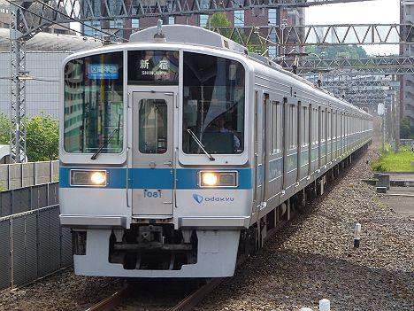 小田急電鉄 区間準急 新宿行き1 1000形(2016.3廃止)