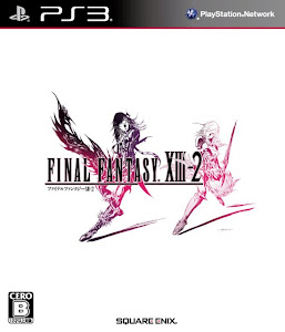 Jugando a Final Fantasy XIII-2 (ps3)