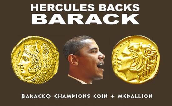 Hercules Backs Barack