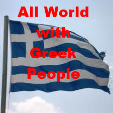 Bandeira da Grécia; Greek Flag; World; Greek;; Grécia; Greece