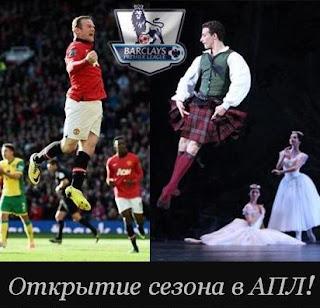 England-Premier-League-Afisha