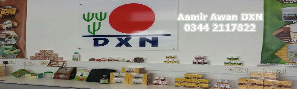 DXN URDU