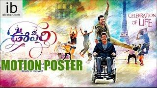 Nagarjuna & Karthi's Oopiri motion poster