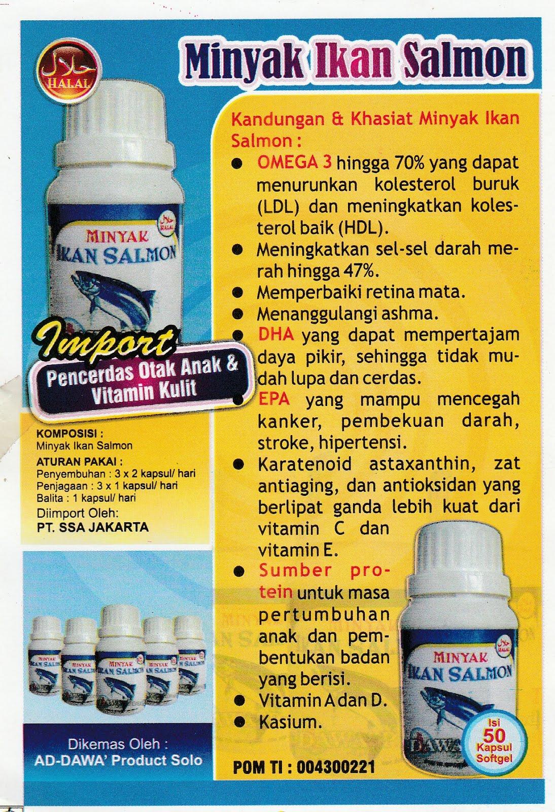 Harga Jual Minyak Ikan Omega 3 Hati Hiu Asli Original Kapsul Alat Terapi Dan Herbal Daftar