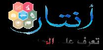 مدونة أنتارالإلكترونية