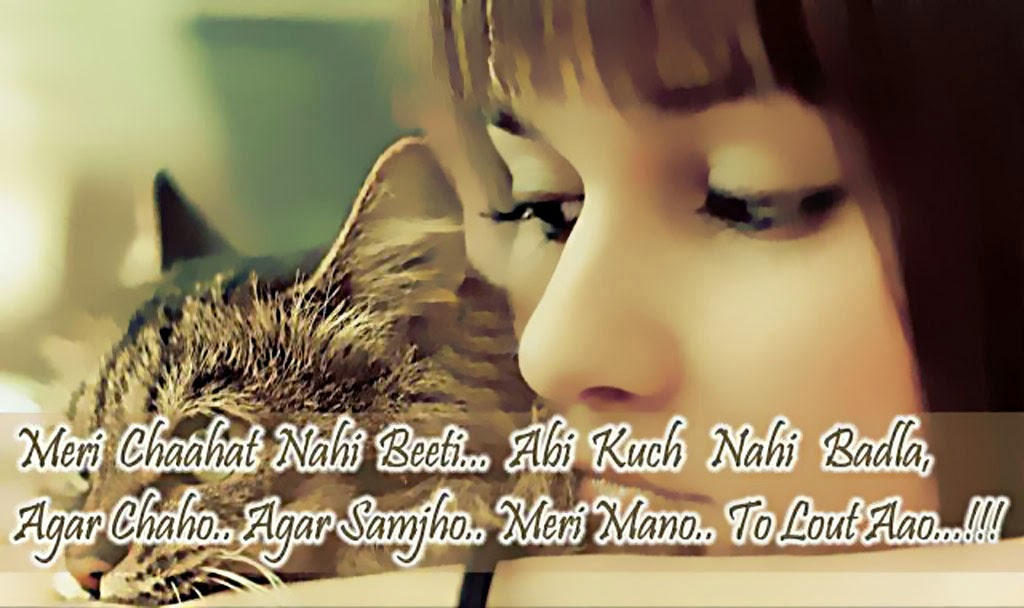 Sad Love Sms In English With Wallpaper : Hindi Sad Shayari For Love Hindi In English Wallpapers on Life PIcs Images Photos: Free Hindi ...