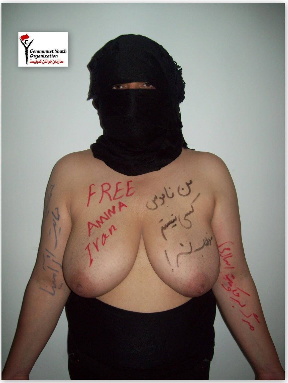Iran zahra 2 naked ma 8