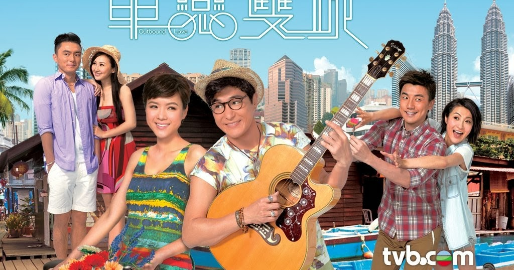 Just Tvb Artist Outbound Love 單戀雙城 Posters