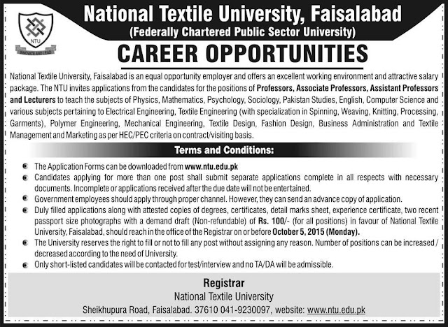 Lecturers Jobs in National Textile University Faisalabad