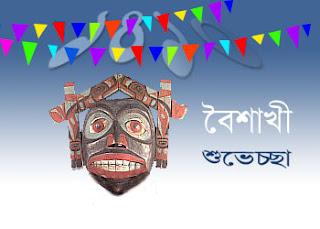 Pohela Boishakh 1419