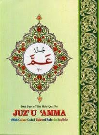 Download Juz Amma Belajar Membaca Alquran dengan Baik dan Benar