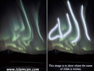 Aurora in Alaska forms the Beautiful Name of Allah