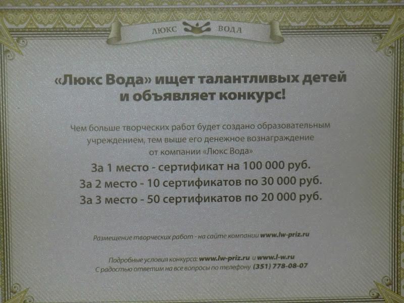 Санпин 2010 Для Младших Воспитателей.Rar