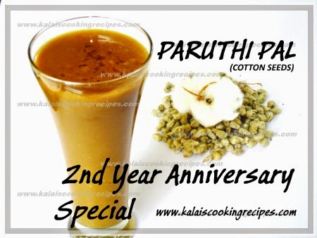 Paruthi Paal
