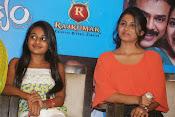Drushyam movie premier show-thumbnail-7