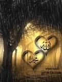 أشهد أن لا إله إلا الله وأشهد أن محمد رسول الله