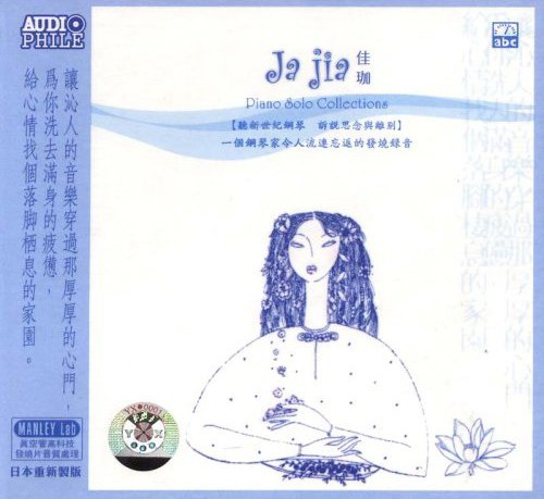 [Piano Solo Collections] Maureen Lee