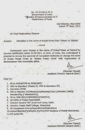 rti rules in hindi 2013 pdf