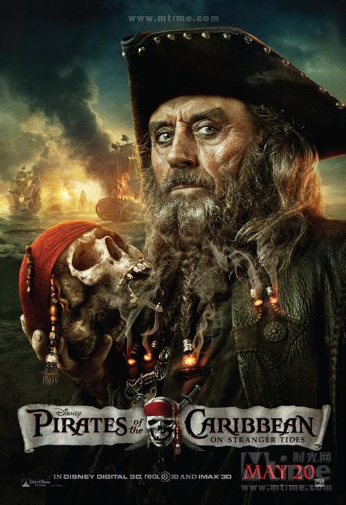 [4share.vn]Pirates of the caribbean 4 BRRip 781mb + sub việt chuẩn >.< 110304Cinecupbieun02