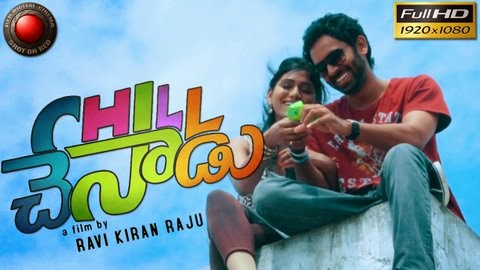 CHILL CHESADU TELUGU SHORT FILM 2015 By A Ravi Kiran Raju