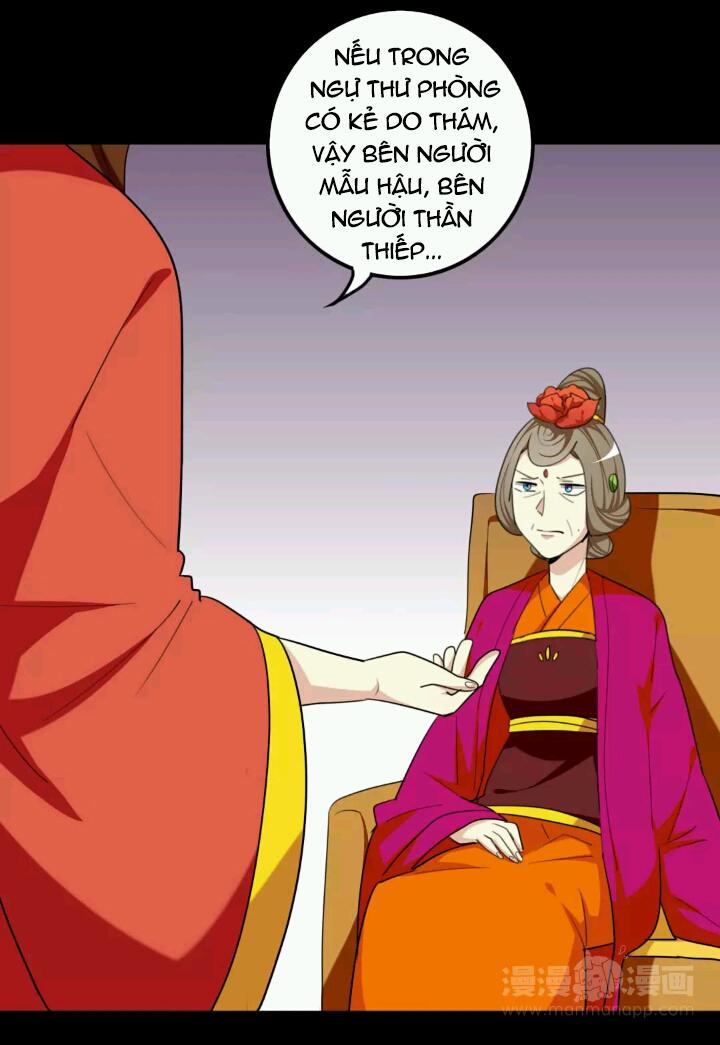 Lưỡng Bất Nghi Chapter 74 - Truyentranhmoi.net