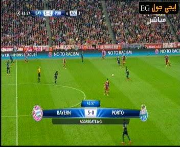 اهداف مباراة بارين ميونخ و بورتو      دورى ابطال اوربا    21-4-2015