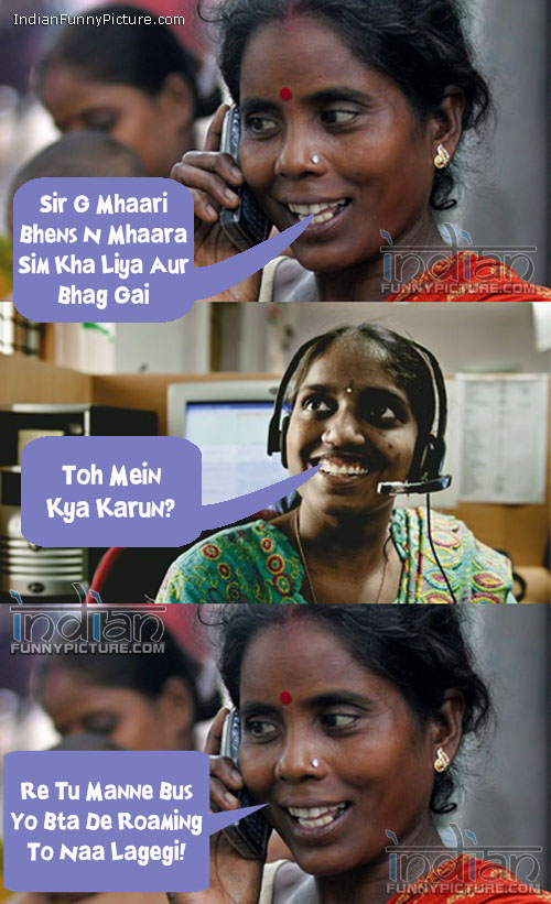Jokes Indian Funny Picture Cute Girl And Boy India Pictures Pics
