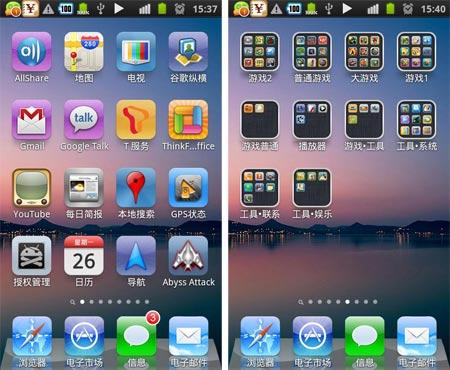 Скачать Лаунчер Iphone 5 Для Андроид