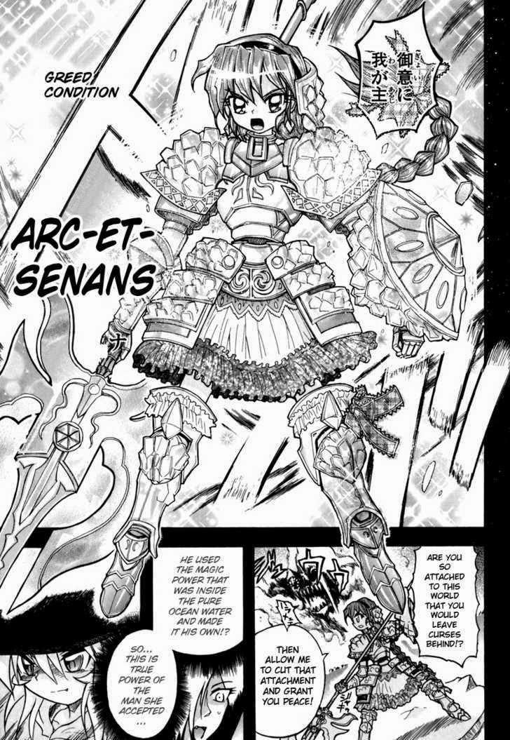 Majo no Kishi - Chapter 3